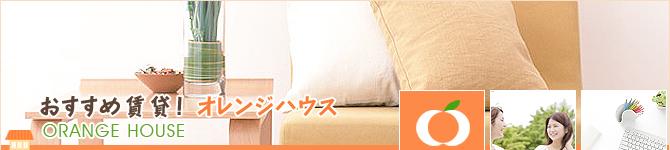 よくあるご質問 河内国分 大阪教育大前 賃貸